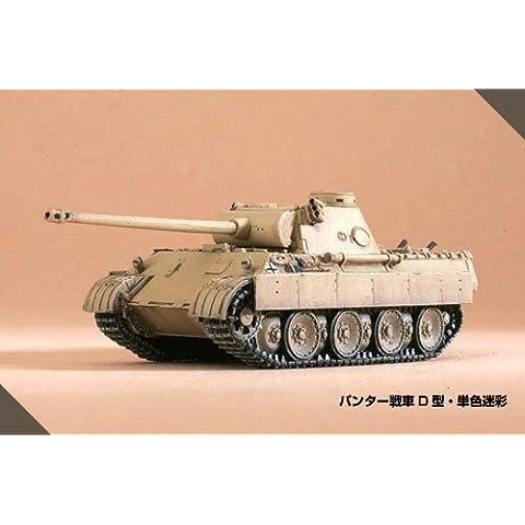 1/144 Mundial [batalla de Kursk tanque Serie Museo 07 -124 tanques Panther D-tipo tanque medio de camuflaje monocromatica solo elemento