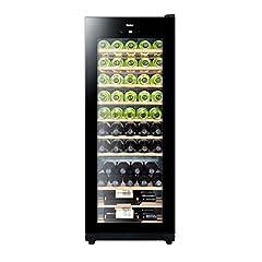 WS50GA Weinkühlschrank
