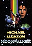 Michael Jackson–Moonwalker Affiche du film–Musique Icône ledgend- A4Poster