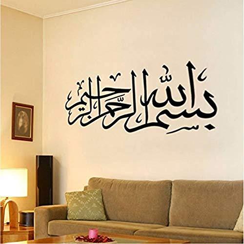 Vinyl Wandtattoo Quran Kalligraphie Wandaufkleber Islamische Muslimische Arabische Wörter Abnehmbare Tapete Home Design Wandkunst Mural82x42cm