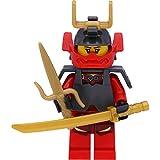 LEGO Ninjago Minifigur Samurai X (NYA, 9448) mit GALAXYARMS Waffe