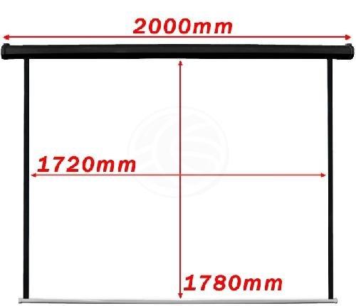 Cablematic - Schermo di proiezione motorizzato 01:01 1720x1780mm muro nero DisplayMATIC