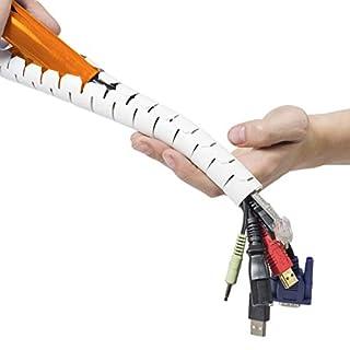 D-Line CZ252.5W flexibler Kabelkanal für den Schreibtisch | Optimale Kabelordnung mit dem Kabelschutzschlauch | Länge 2,5 m, Durchmesser 25 mm - Weiß