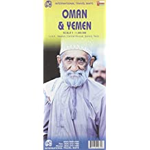 Carte routiere - Oman & Yemen 1/1400000