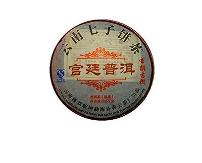 357g Pu erh (mûr) - GONG TING - galette - thé sombre compressé, récolte 2009 - Abbey Tea France
