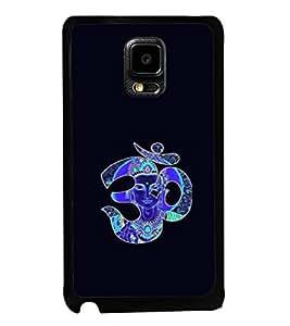 printtech Om Namah Shivaya Lord Back Case Cover for Samsung Galaxy Note i9220::Samsung Galaxy Note 1 N7000