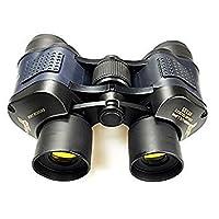 JWBOSS 60x60 Zoom Premium Binoculars Binoculars Telescope with Optics Night Vision IR HD Green Film Black Portable New