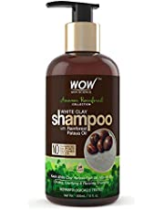 WOW Skin Science Amazon Rainforest Collection White Clay