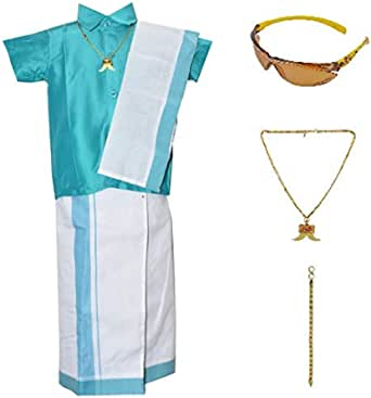 AMIRTHA Fashion Boys Traditional COTTON Dhoti & Shirts SET SAME TO SAME WITH ACCESSORIES (AMFCMSSSB - $P)