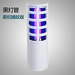 LLZMWD Enchufe/Mosquito/Cocina/Comercial/Automático/Lámpara De Mosquitos Para Mosquitos/Trampa Para Moscas De Insectos/Eliminar Pulgas, Mosquito