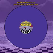 Gimme Shock Treatment (Limited Edition on Purple Vinyl)