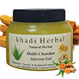 Khadi Herbal Natural Paraben-Free and Sulfate-Free Aloevera Gel for Skin and Hair