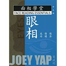 Eyes: Success, Emotions, Thoughts (Face Reading Essentials)
