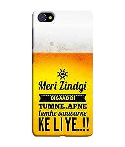 PrintVisa Designer Back Case Cover for Vivo X7 Plus (life hindi emotional stylish quotes)