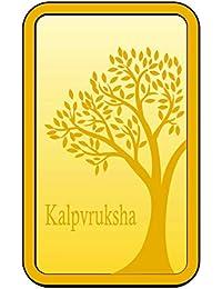 KING BULLION 50 gm, 24KT (999) Yellow Gold Bar