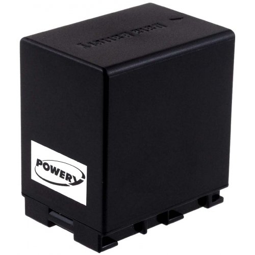 Batería para Videocámara JVC GZ-E205BE 4450mAh