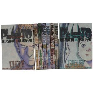 Pluto 1-8 Complete Set [Japanese]
