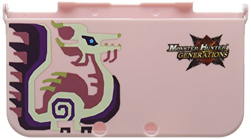 Prif MHG Cover Plate MZT 3DS NEW XL Hunter-faceplates