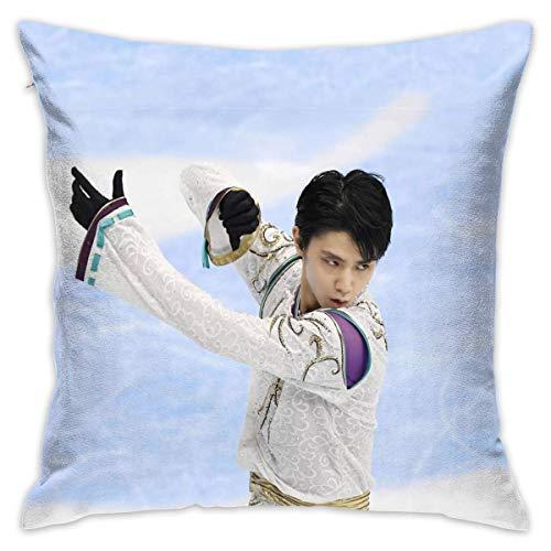 Yuzuru Hanyu 2018 WinteOlympics Men's Singles Champion Cushion CoveCase Pillow Custom Zippered Square Pillowcase 18x18 (one Side) Decorative Pillow Covers for Couch