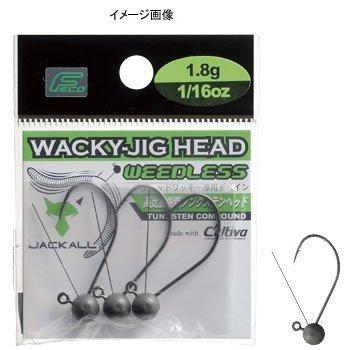 Jackall Jig Head Wacky Weedless 2.7 Grams (3556)