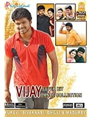 Vijay Super Hits Dance Collection