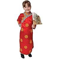 Dress Up America Conjunto de disfraces de niña china de lujo