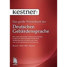 Das große Wörterbuch der Deutschen Gebärdensprache (PC+MAC)