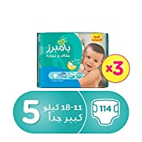 Pampers Active Baby Value Pack, Size 5 3x38 Diapers