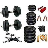 BodyFit Adjustable Dumbbells Fitness Gym Accessories Exercise Sets (8 Kg)