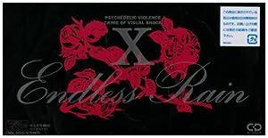 X Japan - The World [Disc 1]