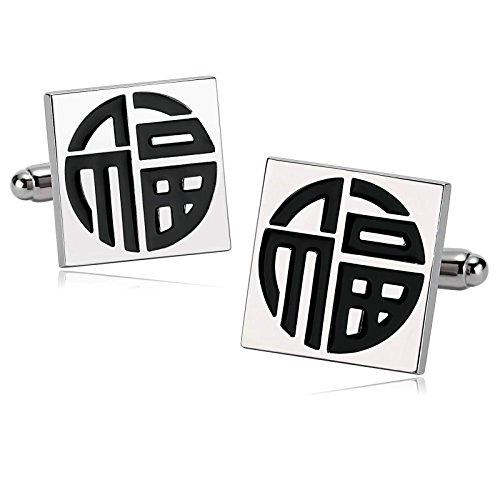 ahl Hochzeit Manschettenknöpfe Rechteck mit Gravur Chinesisches Worts Manschettenknopf Hemd Silber (Minion Worte)