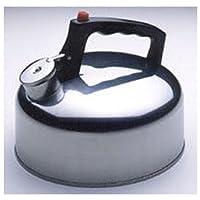 Prepworks by Progressive Stainless Steel Whistling Tea Kettle - 2.2 Quart