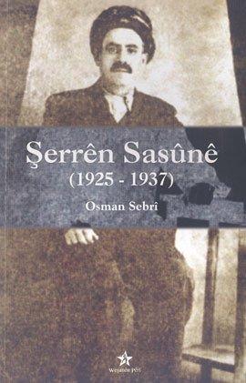 Serren Sasune (1925-1937)