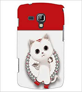 PrintDhaba kitty D-5486 Back Case Cover for SAMSUNG GALAXY S DUOS S7562 (Multi-Coloured)