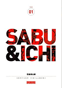 Sabu et Ichi Edition simple Tome 1