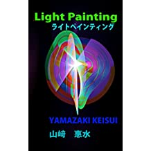 light painting (Japanese Edition)