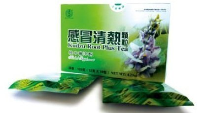 kudzu-root-plus-tea-drink-herbal-supplement-2-boxes-20-x-12g-pouches-by-guo-yi-tang