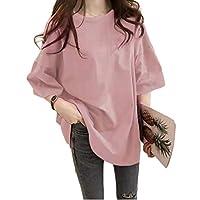 Fashring Women's Short Sleeve Round Neck Loose Oversize Summer Tee Top Blouse Pink L