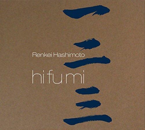 hi fu mi (Shakuhachi Meditation Music)