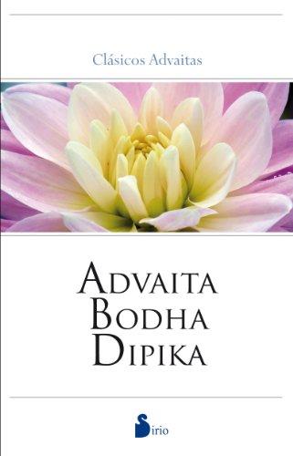 ADVAITA BODHA DIPIKA (2013) por ADVAITA BODHA DIPIKA