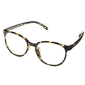 PROSPEK: Anti Blaulicht Computer Brillen – Artist – Entlasten und schützen Sie Ihre Augen (Keine Verstärkung)