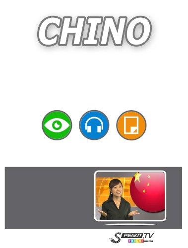 Chino Guía de Frases (Get Audio on ACX.com) [54006] por PROLOG Editorial
