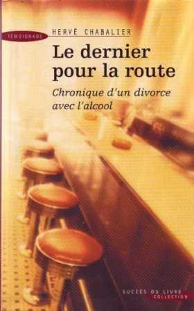 """<a href=""""/node/1842"""">Le dernier, pour la route</a>"""