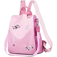 Tansy new Women/Girls Fashion Backpack (115 MAROON)