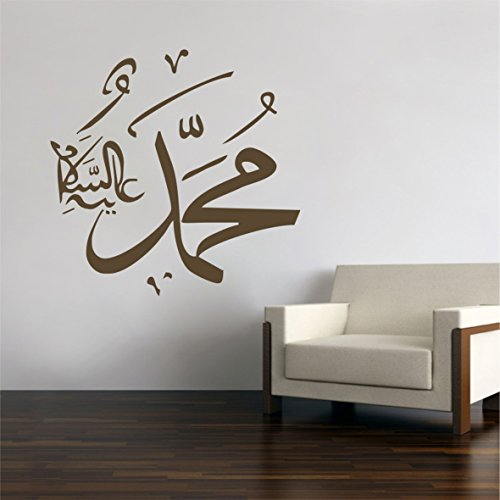 Muhammed Muhammad Muhammet Islam Allah Islam Türkiye Istanbul Wandtattoo Wandaufkleber Wohnzimmer Laptop Auto Aufkleber Sticker (20 cm, Schwarz)