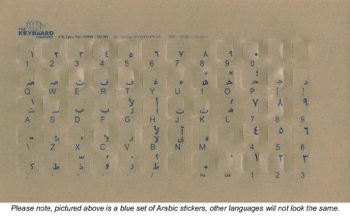 transparent-tastatur-overlay-aufkleber-set-blau-griechische-legenden