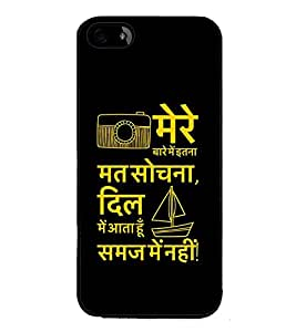 Fiobs Designer Back Case Cover for Apple iPhone 4 (God Bhagvan Temple Dress Sports Typography Spritual)