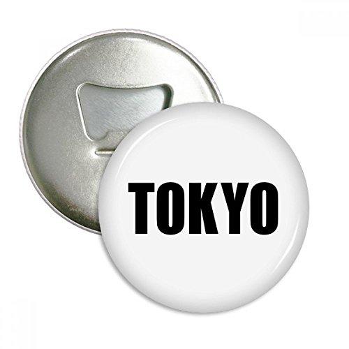 DIYthinker Tokyo Japan Stadt Name Runde Flaschenöffner Kühlschrankmagnet-Abzeichen-Knopf-3pcs...