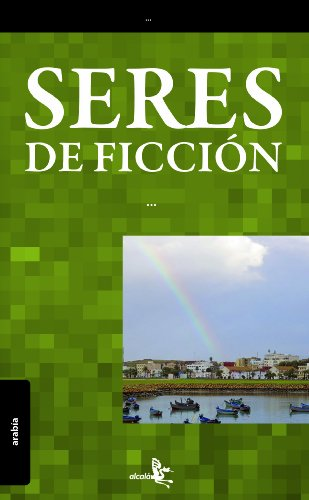 Seres de ficcion / Fictional beings Cover Image