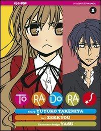 Download Toradora!: 1